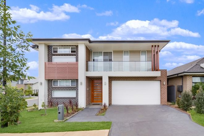 Picture of 1 Aspinall Way, ORAN PARK NSW 2570