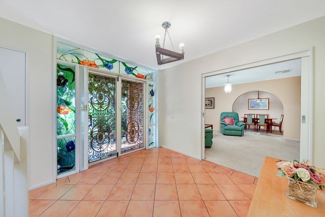 Picture of 17 Wandarra Crescent, BRADBURY NSW 2560