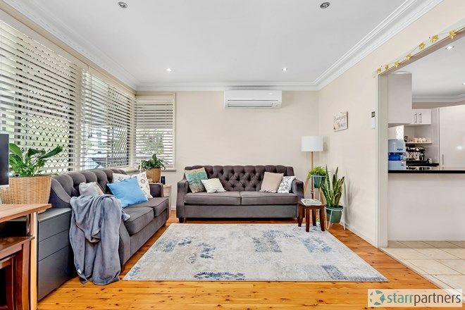 Picture of 25 Bradley Road, SOUTH WINDSOR NSW 2756