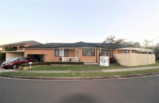 Picture of STALWART STREET, Prairiewood NSW 2176
