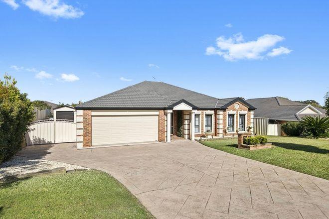 Picture of 37 Honeyoak Drive, ABERGLASSLYN NSW 2320