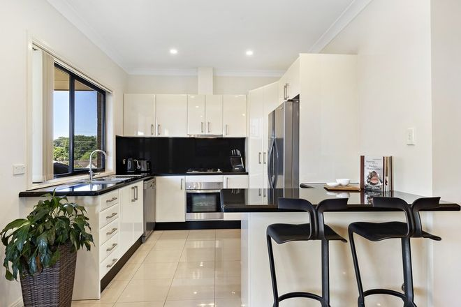 Picture of 43 Ryan Street, BALGOWNIE NSW 2519