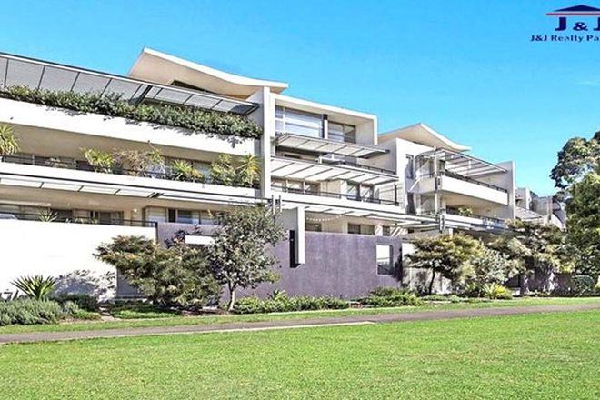 Picture of 28/5 Mockridge Avenue, NEWINGTON NSW 2127