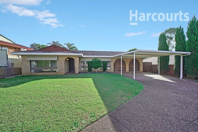Picture of 8 Cameo Place, EAGLE VALE NSW 2558
