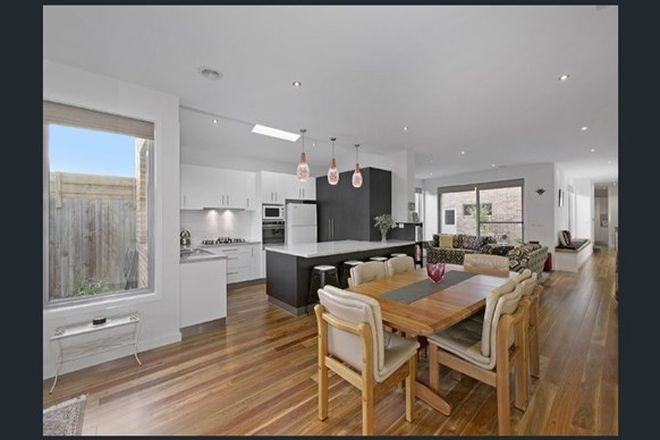 Picture of 2A Mawby  Road, BENTLEIGH EAST VIC 3165