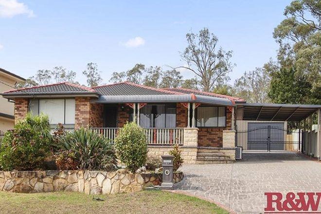 Picture of 37 melaleuca Avenue, AVONDALE NSW 2530