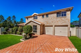 Picture of 25 St Helens Close, West Hoxton NSW 2171