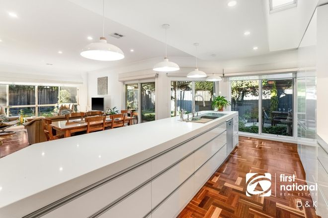 Picture of 18 Elissa  Way, ST ALBANS VIC 3021