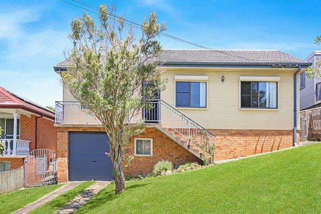 Picture of 33 Rickard Road, UNANDERRA NSW 2526
