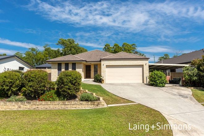 Picture of 9 Rosedale Place, TINONEE NSW 2430