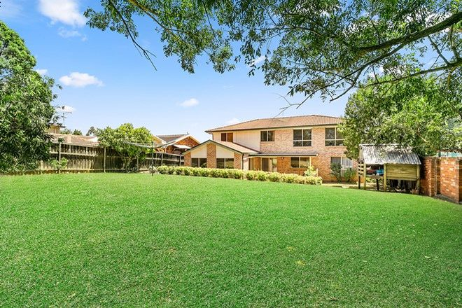 Picture of 24 Paula Pearce Place, BELLA VISTA NSW 2153