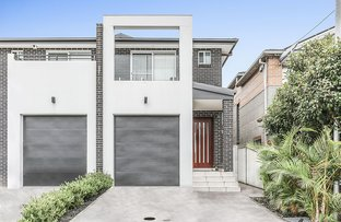 Picture of 44 Broughton Street, Mortdale NSW 2223