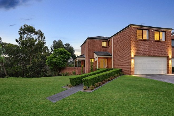 Picture of 1/14-16 Hannah Avenue, KELLYVILLE NSW 2155