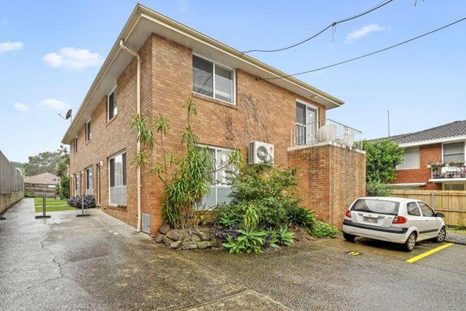 Picture of 7/156 Croydon Avenue, CROYDON PARK NSW 2133