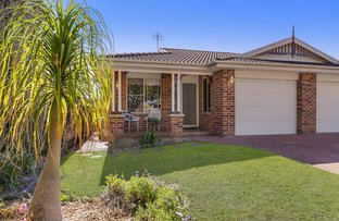 Picture of 21 Marquis Close, Shelly Beach NSW 2261