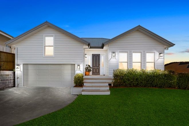 Picture of 4 Barton Close, MITTAGONG NSW 2575