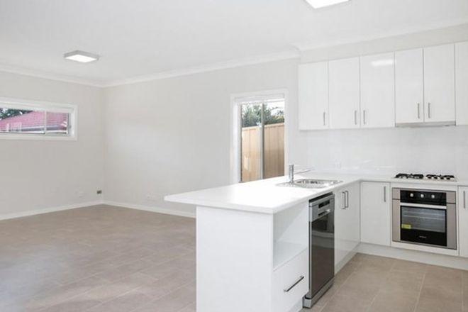Picture of 3/60 Kingston Street, OAK FLATS NSW 2529