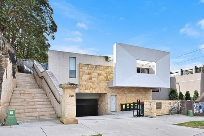 Picture of 14/300 Johnston Street, ANNANDALE NSW 2038