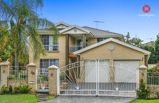 Picture of 30 St Helens Close, West Hoxton NSW 2171