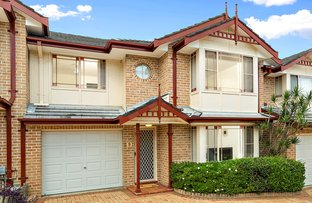 Picture of 9/23-25 Mary Street, Northmead NSW 2152