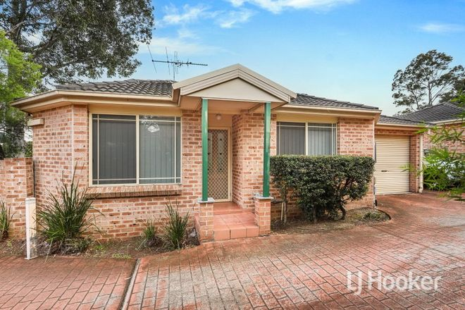 Picture of 1A/24 Jersey Road, SOUTH WENTWORTHVILLE NSW 2145
