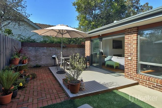 Picture of 7A Grant Street, BAIRNSDALE VIC 3875