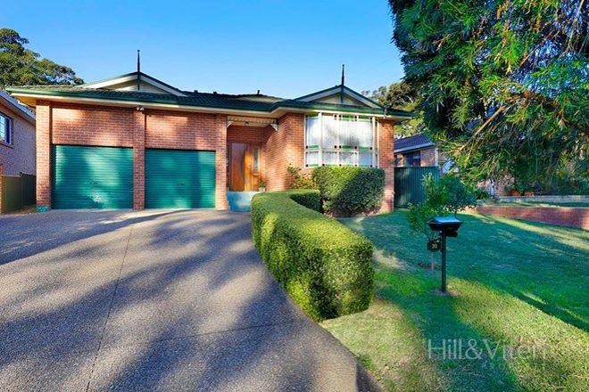 Picture of 30 Glencoe Street, SUTHERLAND NSW 2232