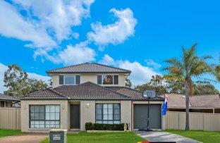 33 Mackillop Crescent, St Helens Park NSW 2560