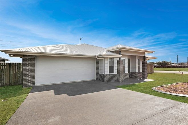 Picture of HANNAFORD CRESCENT, WYREEMA, QLD 4352