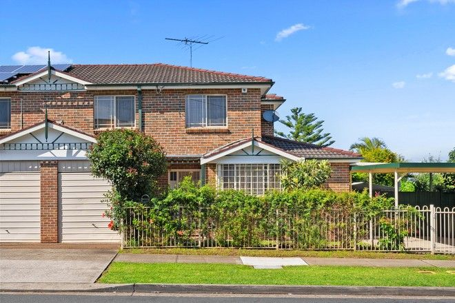 Picture of 534A Guildford Road, GUILDFORD WEST NSW 2161