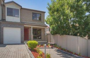 5/6-10 Kendall Drive, Casula NSW 2170