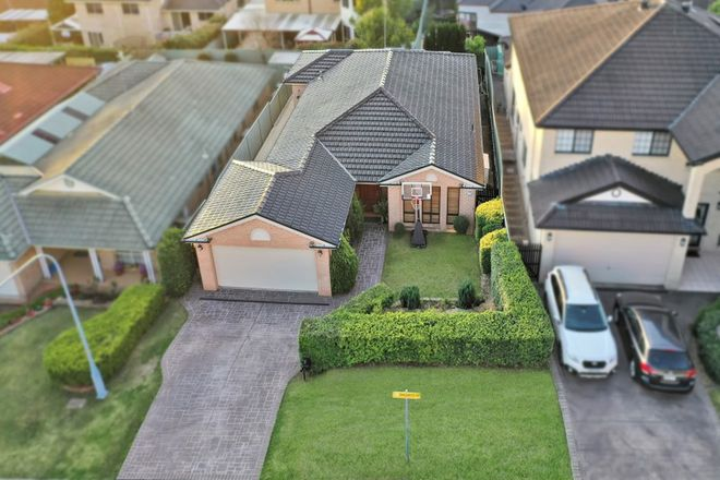Picture of 11 Bangaroo Avenue, GLENMORE PARK NSW 2745