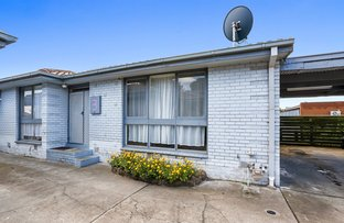 Picture of 3/64-66 Stewart Grove, Campbellfield VIC 3061