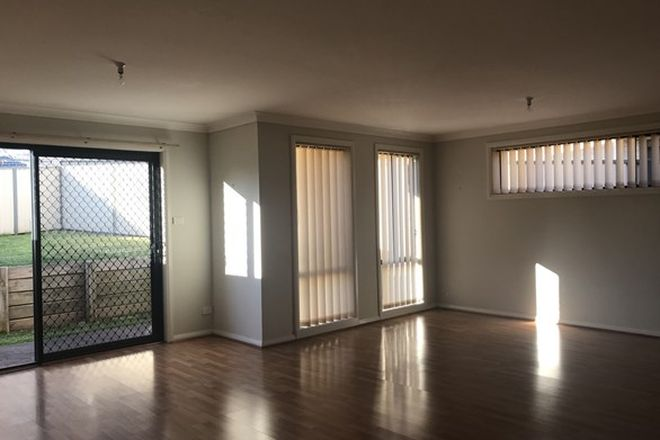 Picture of 10A Zelman Close, WATANOBBI NSW 2259