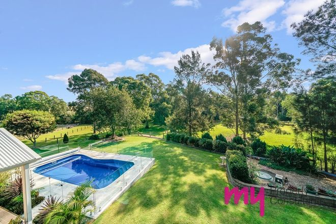 Picture of 11 Sickles Drive, GRASMERE NSW 2570