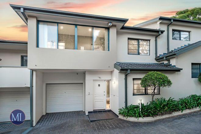 Picture of 2/3 Christopher Street, BAULKHAM HILLS NSW 2153