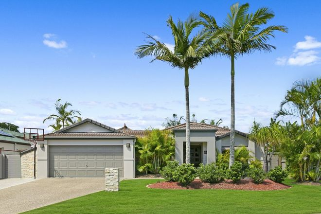 Picture of 16 Lanai Drive, BURLEIGH WATERS QLD 4220