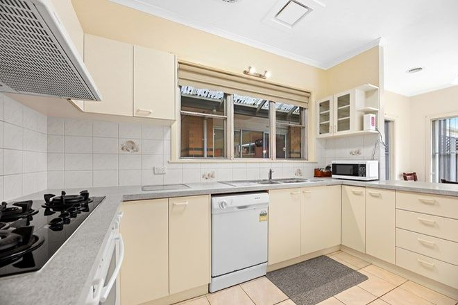 Picture of 26 King Street, KORUMBURRA VIC 3950