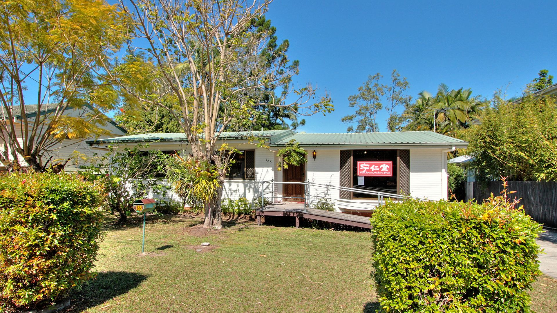 185 Middle Street, Coopers Plains QLD 4108, Image 16