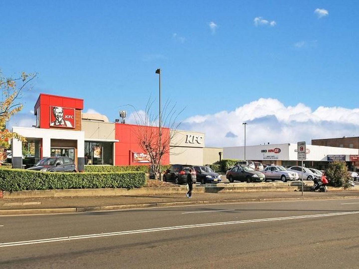 530-3 Merrylands Road & Sherwood Road, Merrylands West NSW 2160, Image 0
