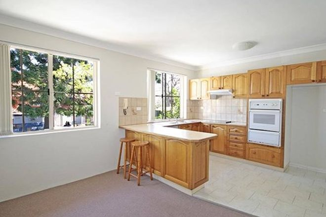 Picture of 2/39-41 Edward Street, NORTH SYDNEY NSW 2060