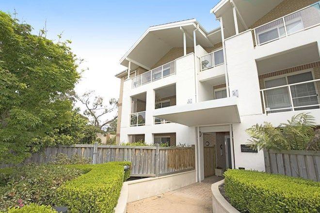 Picture of 103/14 Karrabee Avenue, HUNTLEYS COVE NSW 2111
