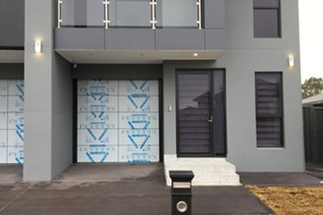 Picture of 28A Pennyroyal Boulevard, DENHAM COURT NSW 2565