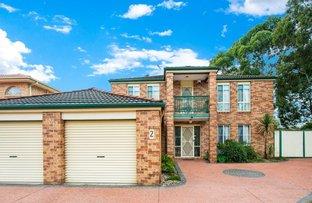 2 Elderslie Crt, Wattle Grove NSW 2173