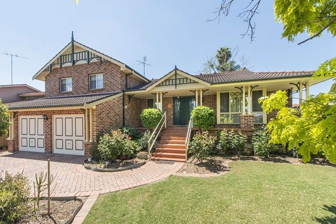 Picture of 9 Rainbow Close, GLENMORE PARK NSW 2745