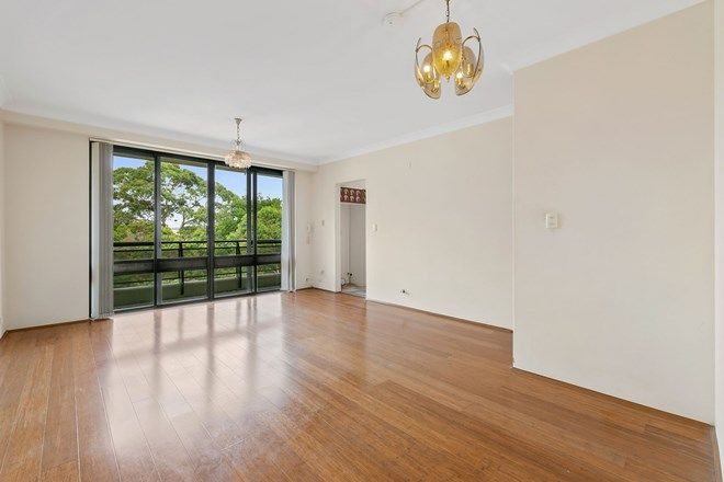Picture of 14/128 Carrington Road, RANDWICK NSW 2031