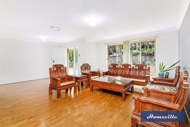 Picture of 2b Honiton Avenue, CARLINGFORD NSW 2118
