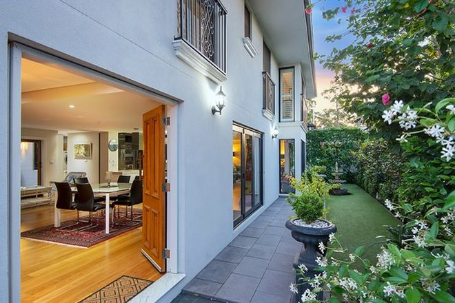 Picture of 56 Andrew  Street, MELROSE PARK NSW 2114