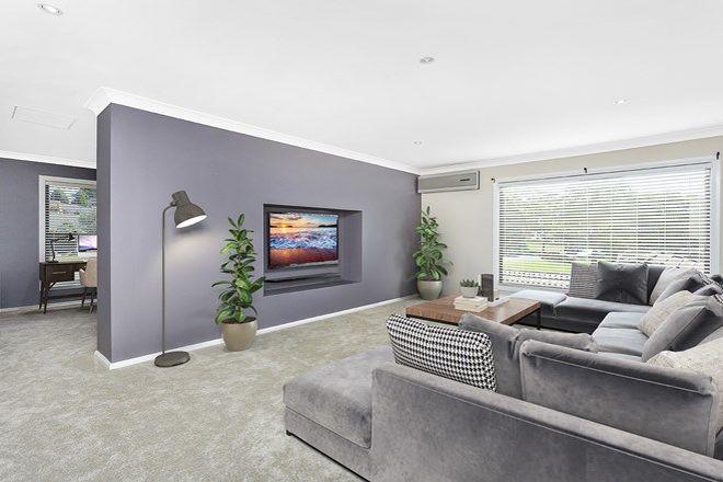 Picture of 37 College Avenue, BLACKBUTT NSW 2529