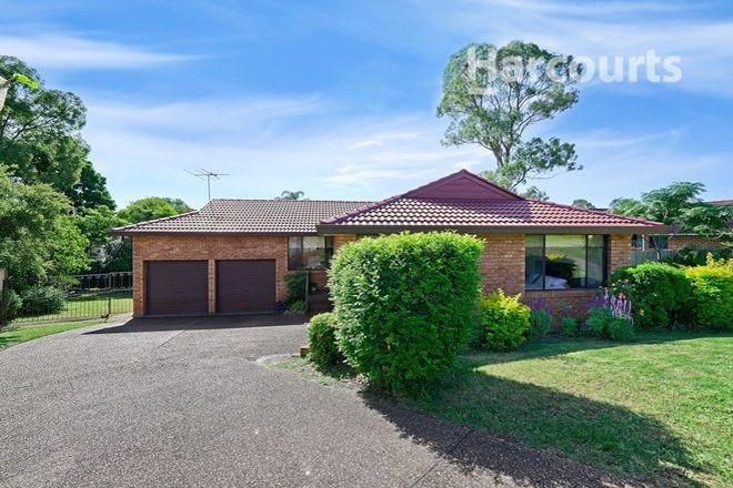 Picture of 36 Swordfish Avenue, RABY NSW 2566